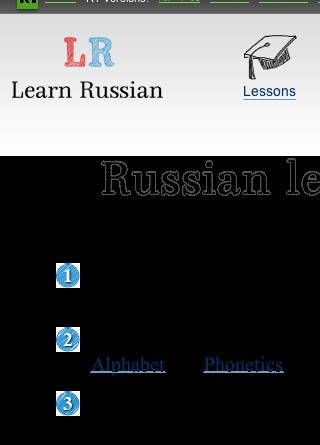 learnrussian_rt_com_320_480