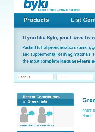www_byki_com_category_Greek_a_320_480