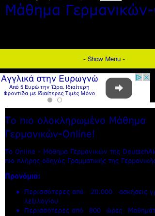 www_deutschakademie_de_online-deutschkurs_griechisch_320_480