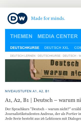Deutsch – warum nicht? – Mall-Guide Tools
