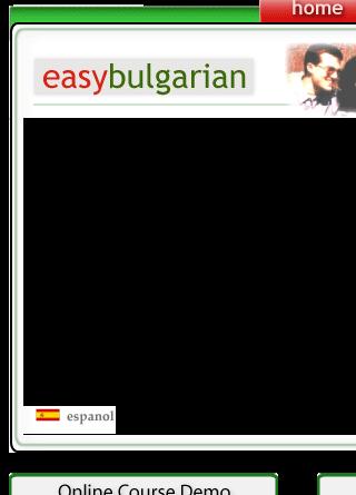www_easybulgarian_com_320_480