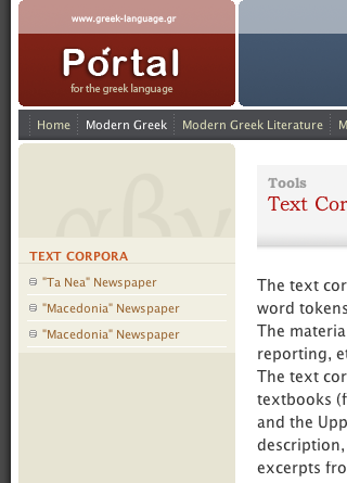 www_greek-language_gr_greekLang_modern_greek_tools_corpora_320_480