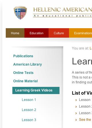 www_hau_gr__i=learning_en_video_casts_320_480