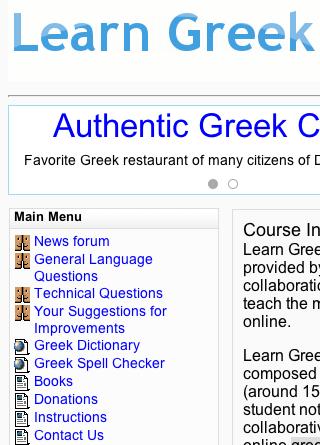 www_kypros_org_LearnGreek_320_480