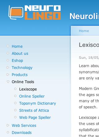 www_neurolingo_gr_en_online_tools_lexiscope_htm_320_480